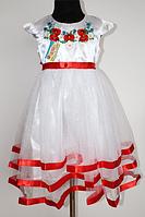 Вишите плаття дитяче: Орися фатін