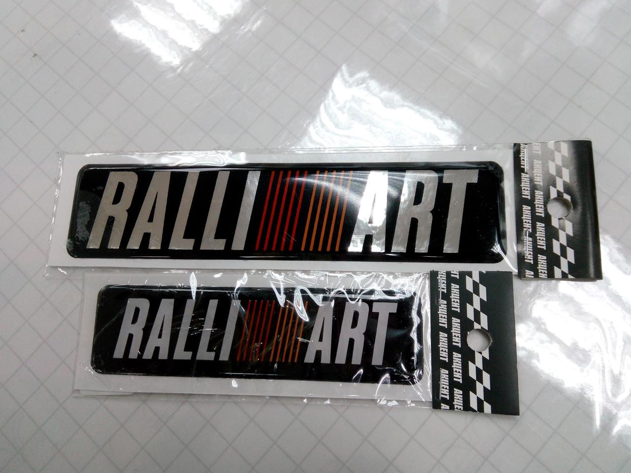 Силіконові 3D наклейки RALLI ART 110х30 мм і 150х35 мм