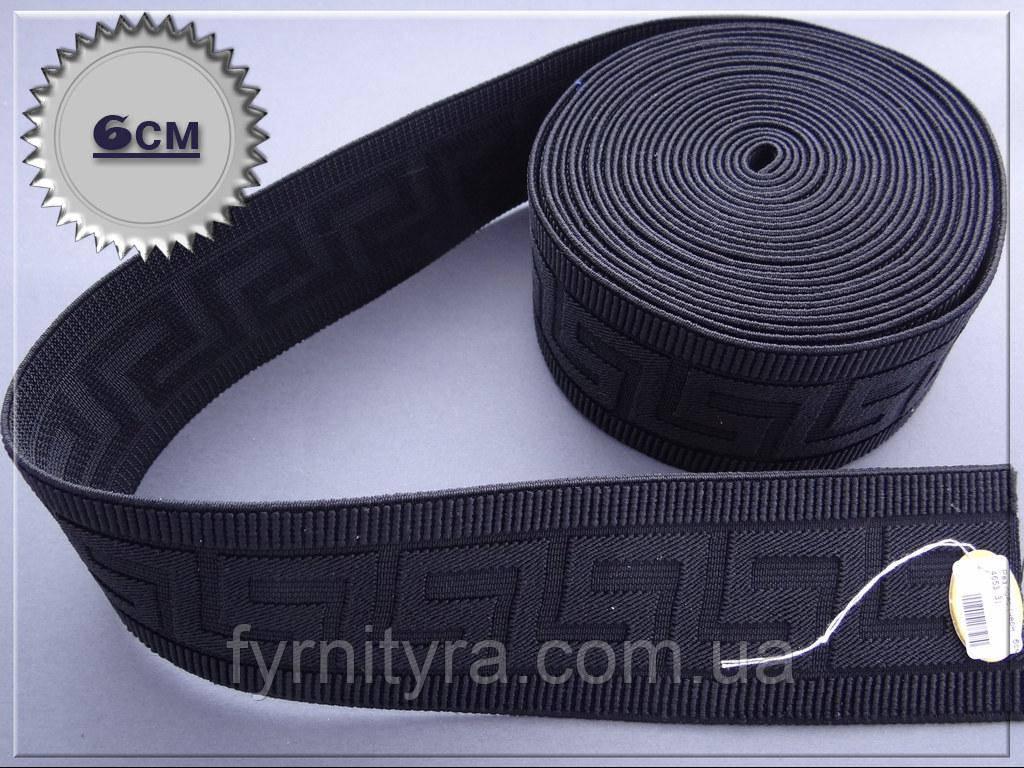 """Резинка текстильная """"пояс"""" 6,0см черная 4653-3"""