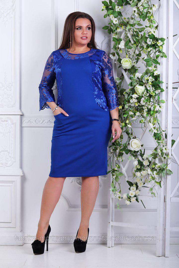 Платье женское Любава  №857