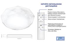 Світлодіодна LED люстра  з ПУЛЬТОМ Feron AL5200 60W DIAMOND, ефект зоряного неба, фото 3
