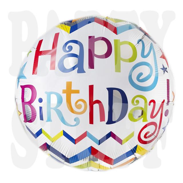 Шарик фольгированный Happy Birthday