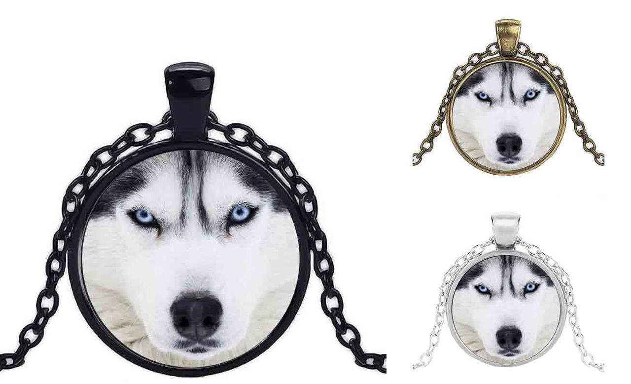 Кулон с собакой хаски