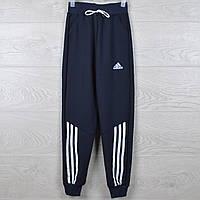 """Спортивные штаны детские """"Adidas реплика"""". 6-10 лет. Темно-синие+белые полоски. Оптом"""