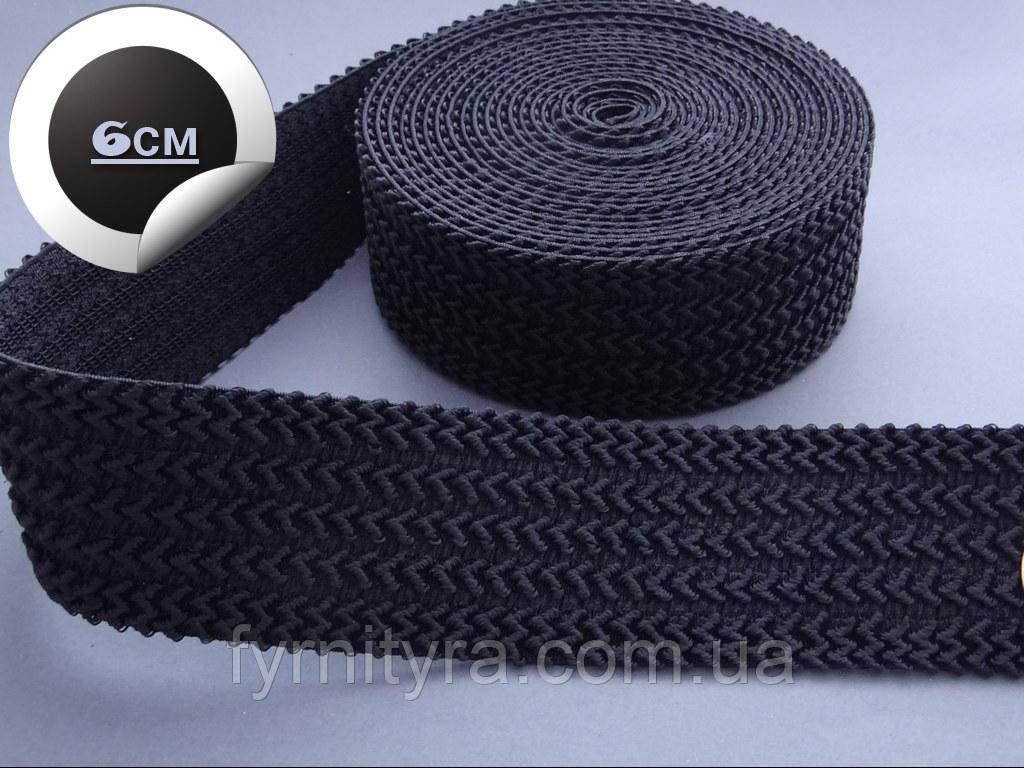"""Резинка текстильная """"пояс"""" 6,0см черная 4653-5"""