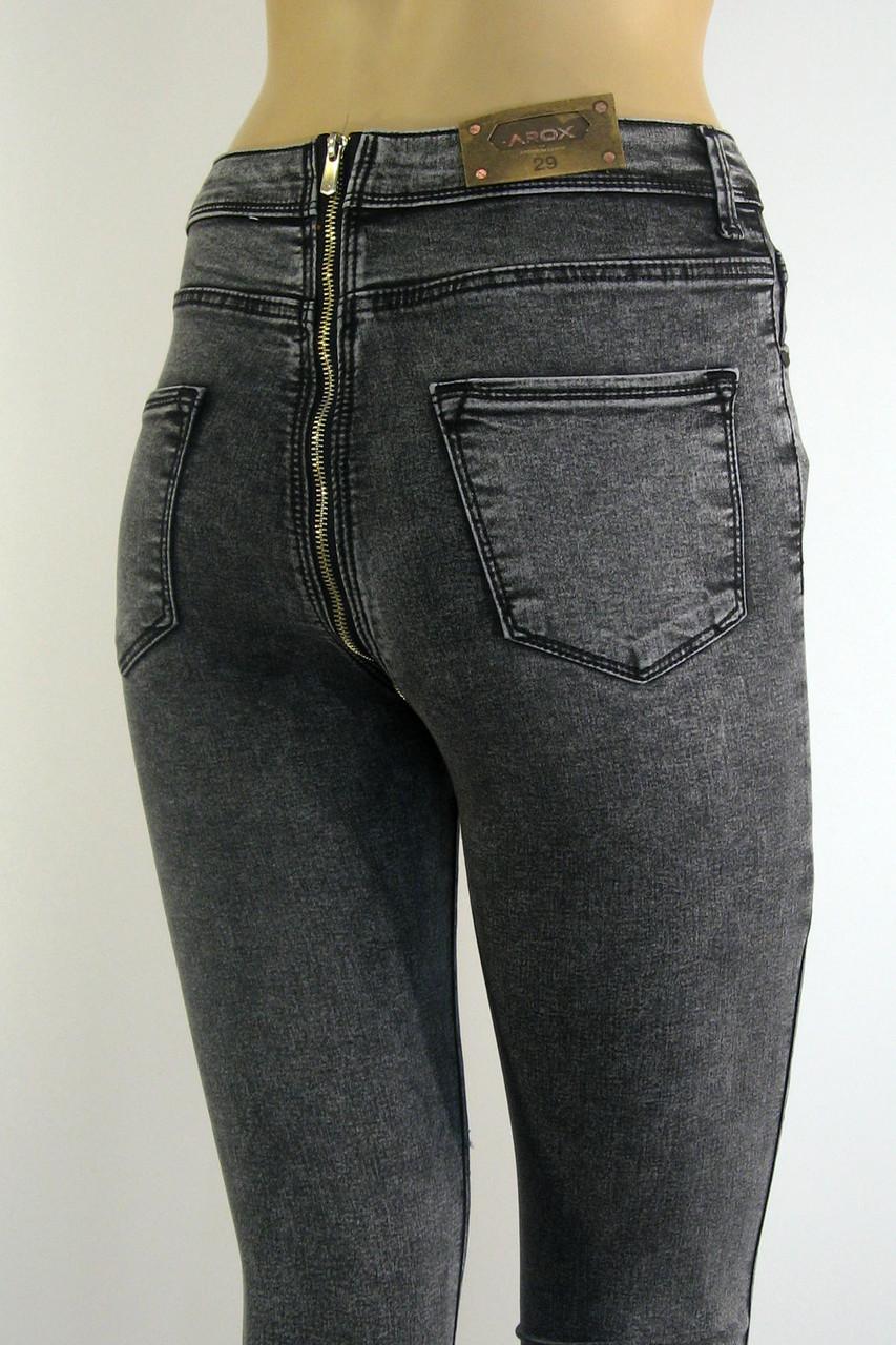 Жіночі сірі джинси із замком взаді