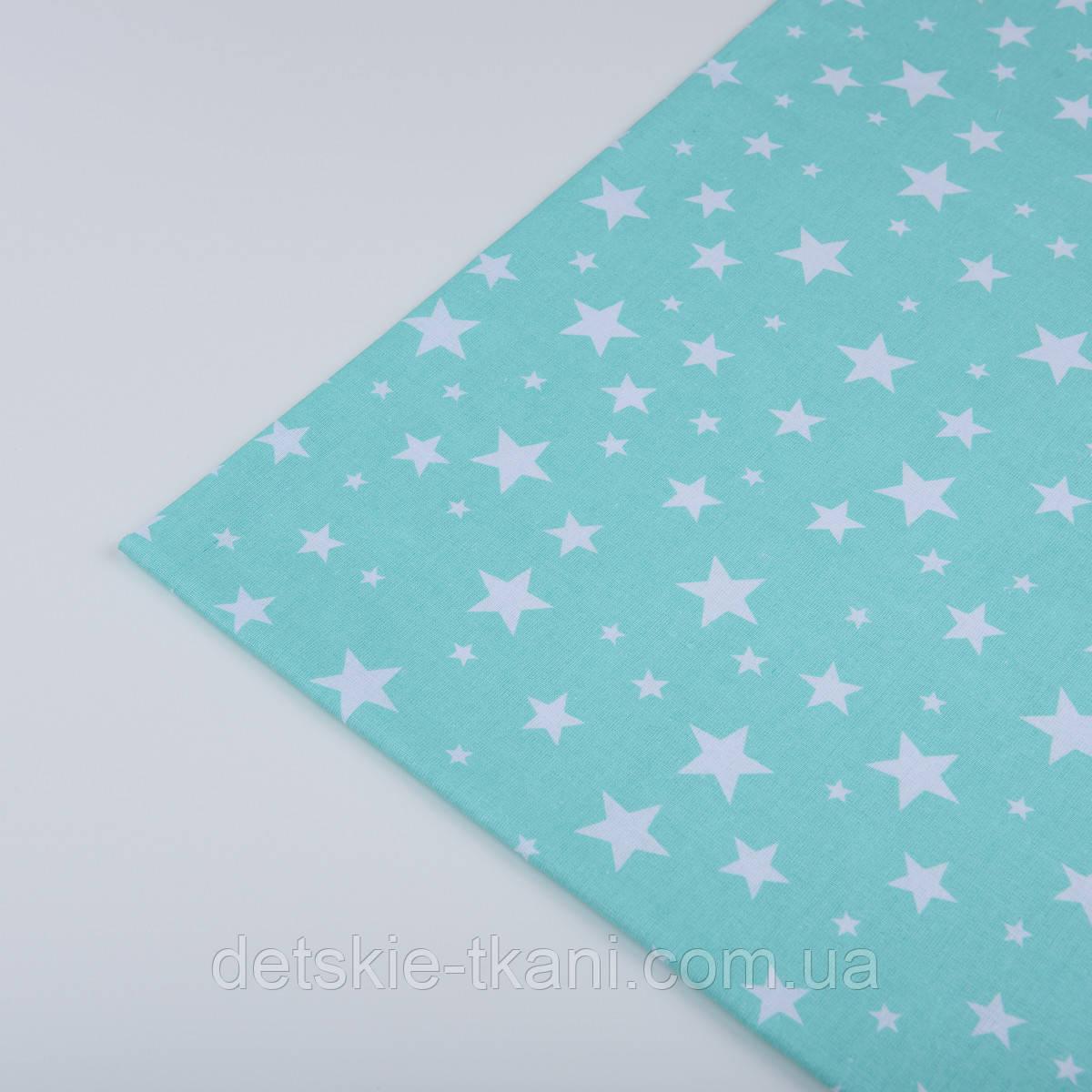 """Лоскут ткани №991 """"Звёздная россыпь"""" с белыми звёздочками, фон ткани - мятный, размер 18*140 см"""