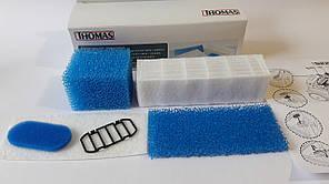 Оригинал Thomas Aquafilter Twin TT, T1, T2, Genius набор комплект фильтров для моющего пылесоса Томас 787203