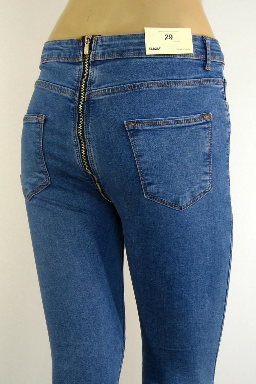 Жіночі голубі джинси із замком взаді