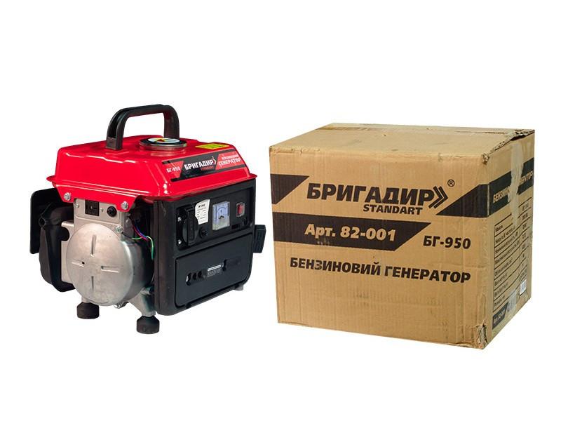 Бензогенератор Бригадир Standart БГ-950, 0.75 кВт