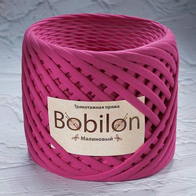 Ленточная пряжа Bobilon Medium (7-9мм). Малиновый