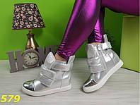 Сникерсы маранты серебро на липучках, фото 1