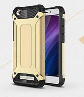 Чехол Guard для Xiaomi Redmi 4a бампер бронированный Gold