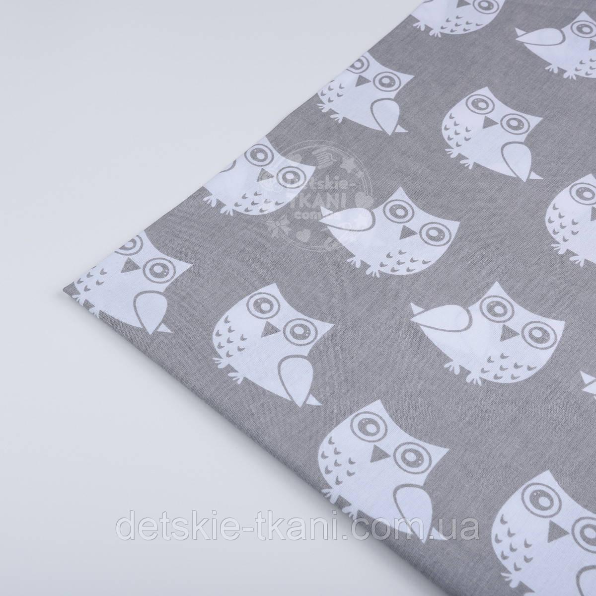 Лоскут ткани №18  серого цвета с изображением белых совушек, размер 25*80 см