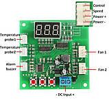 ШИМ Термостат два датчика термореле терморегулятор с двумя датчиками 12v 24v 48v, фото 5
