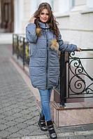 """Стильное молодежное пальто + батал  """" Adidas """" Dress Code"""