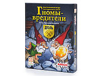 Настольная игра Гномы-Вредители Дуэль