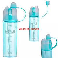 Бутылка для воды с распылителем New B 600 мл