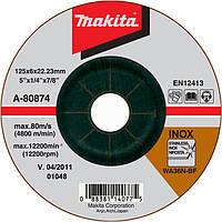 Шлифовальный диск по нержавеющей стали 125x6x22,23мм Makita A-80874