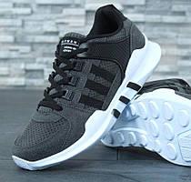 Мужские кроссовки в стиле Adidas EQT Running Support ADV