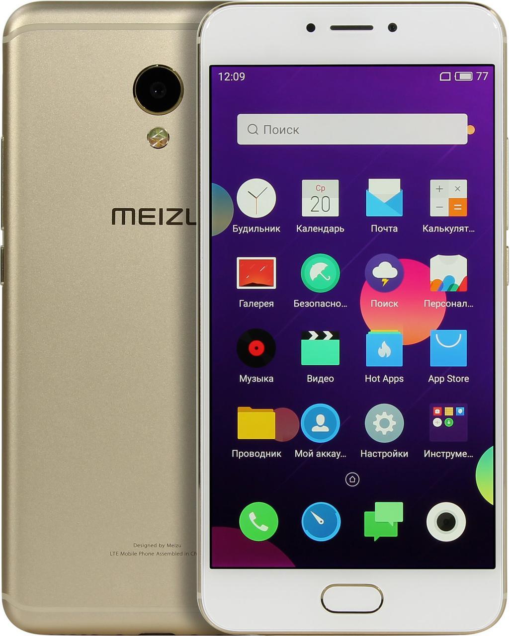 Meizu MX6 3/32GB Gold