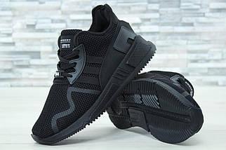 Мужские кроссовки Adidas EQT Running Support ADV, фото 3
