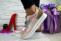 Женские повседневные кожаные кроссовки пудра Артикул ЖС11-205SA-W1 р.  40 41, фото 1