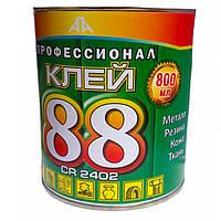 Клей 88 универсальный 800ml для резины, металла, кожи и ткани