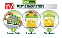 Измельчитель продуктов Chop Magic, фото 2
