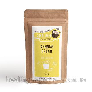 Гранола Banana Bread, 250 г