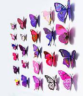 Бабочки 3D для украшения 12 шт. пурпурные, фото 1
