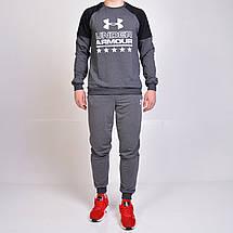 Мужской спортивный костюм Under Armour (Андер армор) / свитшот и брюки на манжете - темно серый, фото 3