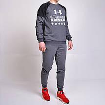 Мужской спортивный костюм Under Armour (Андер армор) / свитшот и брюки на манжете - темно серый, фото 2