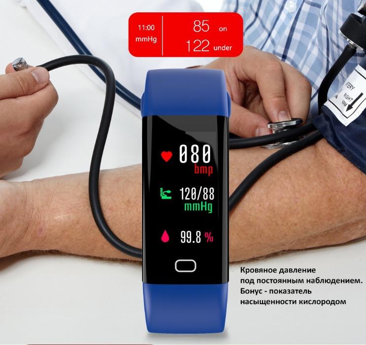 Фитнес-браслет с тонометром F07 Blue ip68