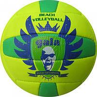 Мяч волейбольный Гала VB-5117