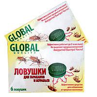 Ловушки для тараканов и муравьев GLOBAL (6шт)