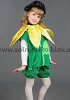Карнавальный костюм Подсолнух №2