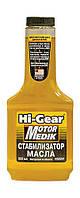 Стабілізатор в'язкості оливи HI-GEAR 355 мл HG2241