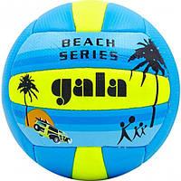 Мяч волейбольный Gala VB - 5119