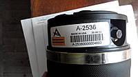 Пневмобаллон задний (пневмоподушка) на Mercedes E-Class W211 и Wagon c системой ADS - Arnott A-2724 (A-2536)