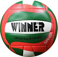 Мяч волейбольный Winner Speed