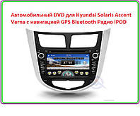 7 Inch for Hyundai ACCENT / SOLARIS GPS DVD Player , фото 1