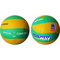 Мяч волейбольный MIK MVA-200 VB-5940