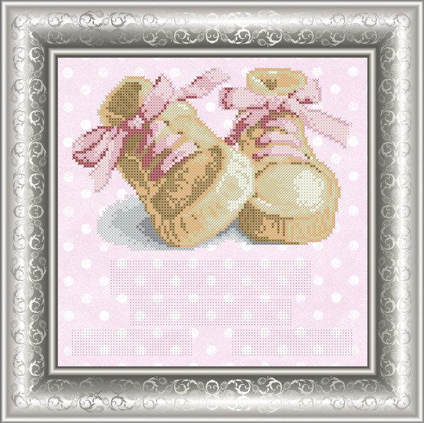 """Схема для вышивки бисером """"Метрика для девочки"""" (СКМ-178)"""