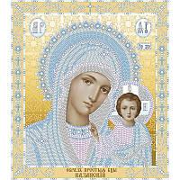 Набор для вышивки бисером ТН-0711 Образ Пресвятой Богородицы Казанская