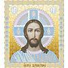 Набор для вышивки бисером ТН-0711 Иисус Христос