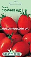 Семена Евро Томат Засолочное Чудо 0.1 г