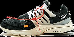Кроссовки мужские НайкOff-White x Nike Air Presto. ТОП Реплика ААА класса.