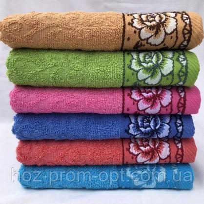 Полотенце баня . Махровое полотенце размер 70 см х140 см. Рисунок может быть другим.