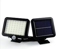 Светильник на солнечной батарее 56 LED с датчиком движения